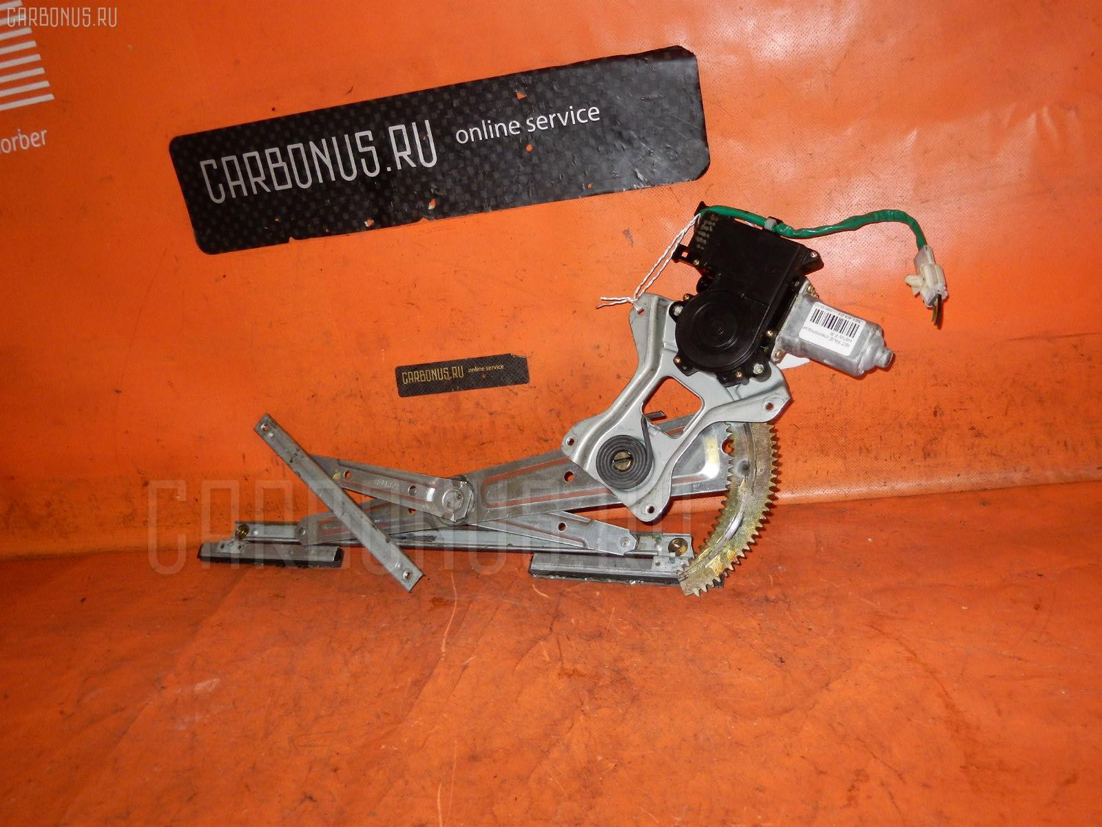 Стеклоподъемный механизм Mitsubishi Pajero io H67W Фото 1
