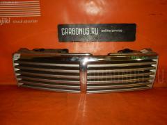 Решетка радиатора Nissan Cedric HY34 Фото 4