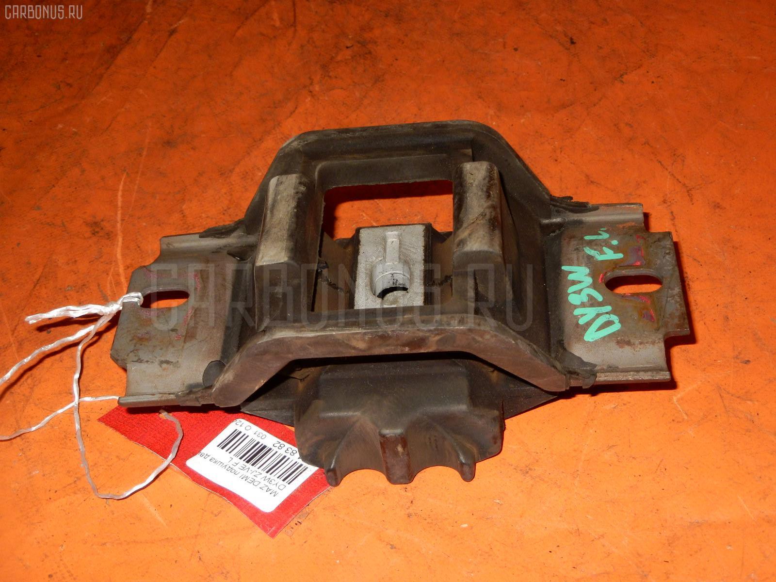 Подушка двигателя MAZDA DEMIO DY3W ZJ-VE Фото 1