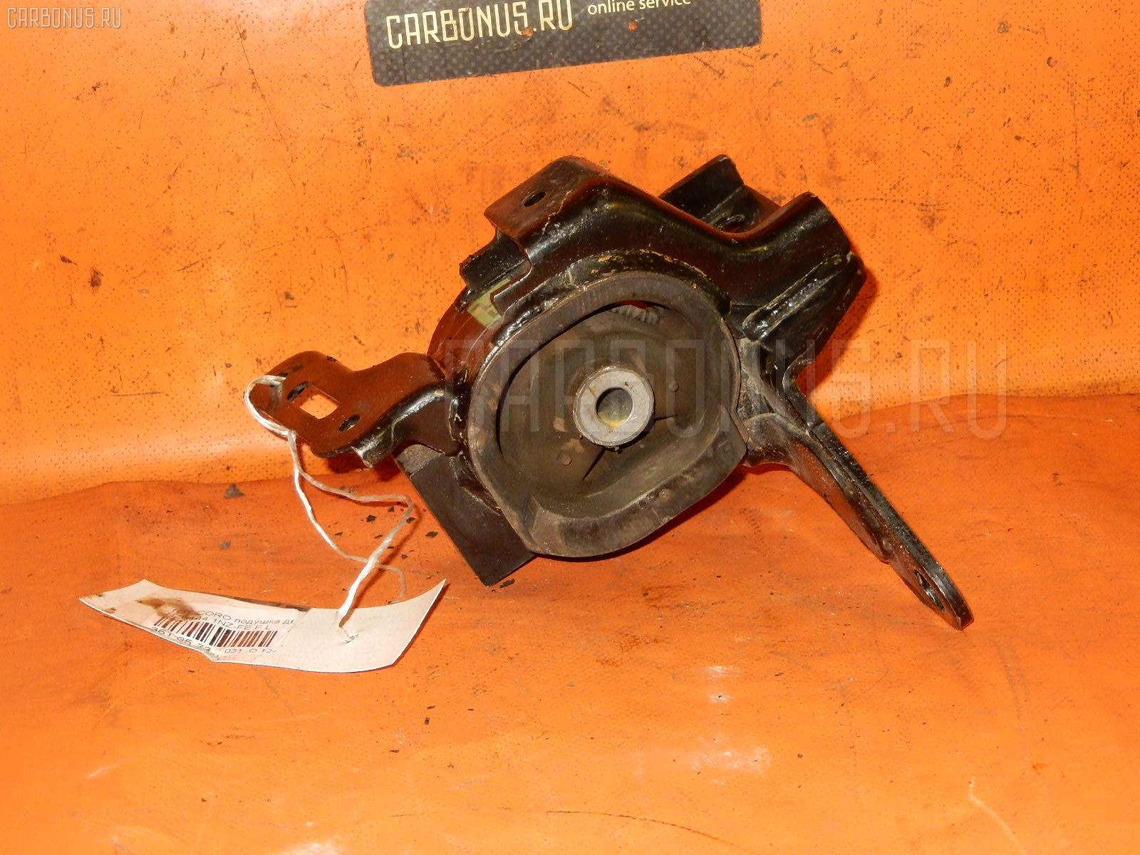Подушка двигателя TOYOTA COROLLA AXIO NZE144 1NZ-FE Фото 1