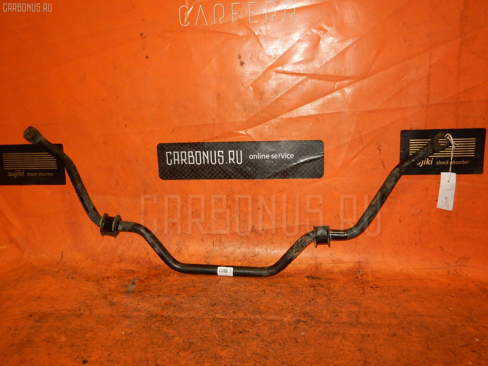 Стабилизатор Honda Inspire CC2 Фото 1