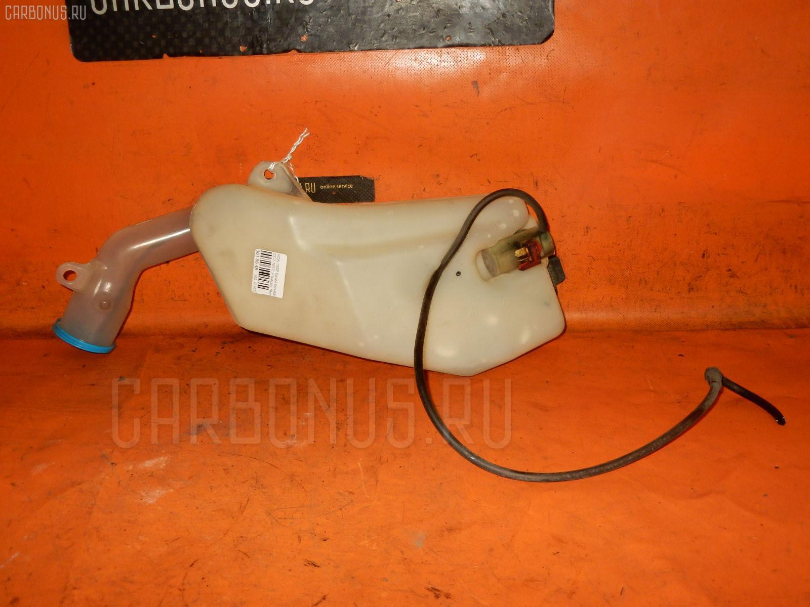 Бачок омывателя Honda Inspire CC2 Фото 1