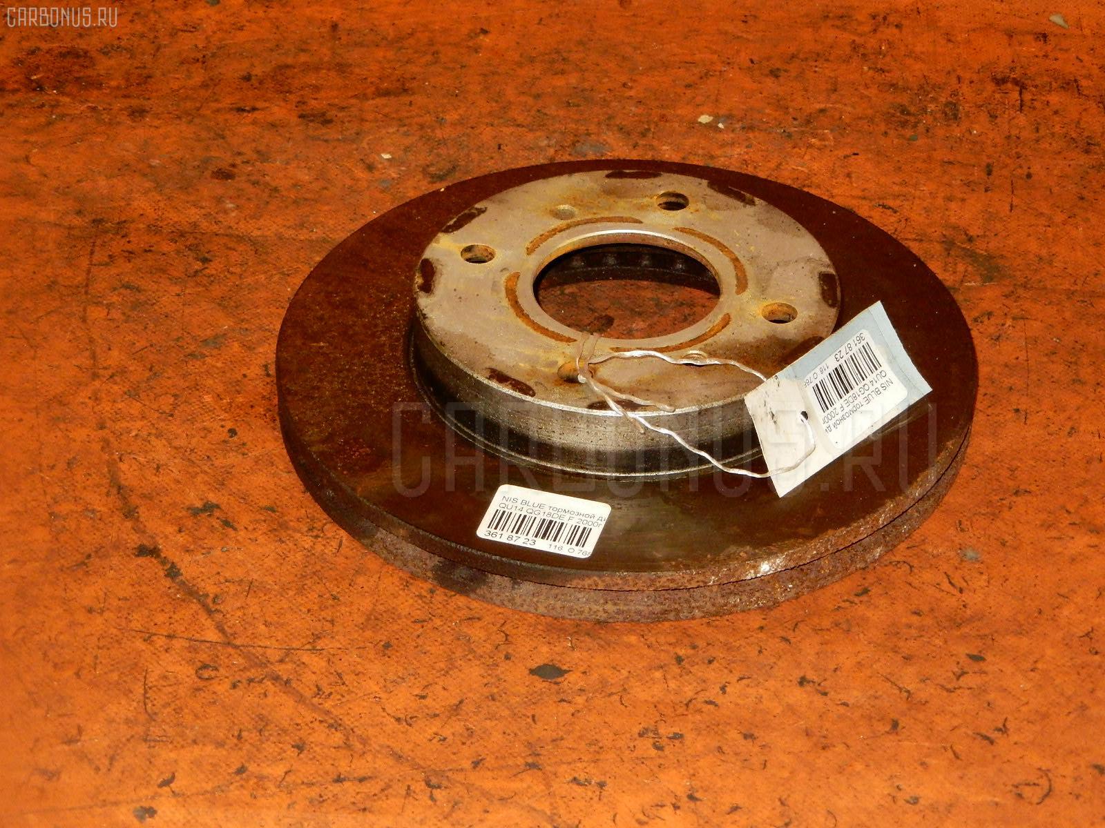 Тормозной диск NISSAN WINGROAD WFY11 QG15DE. Фото 3