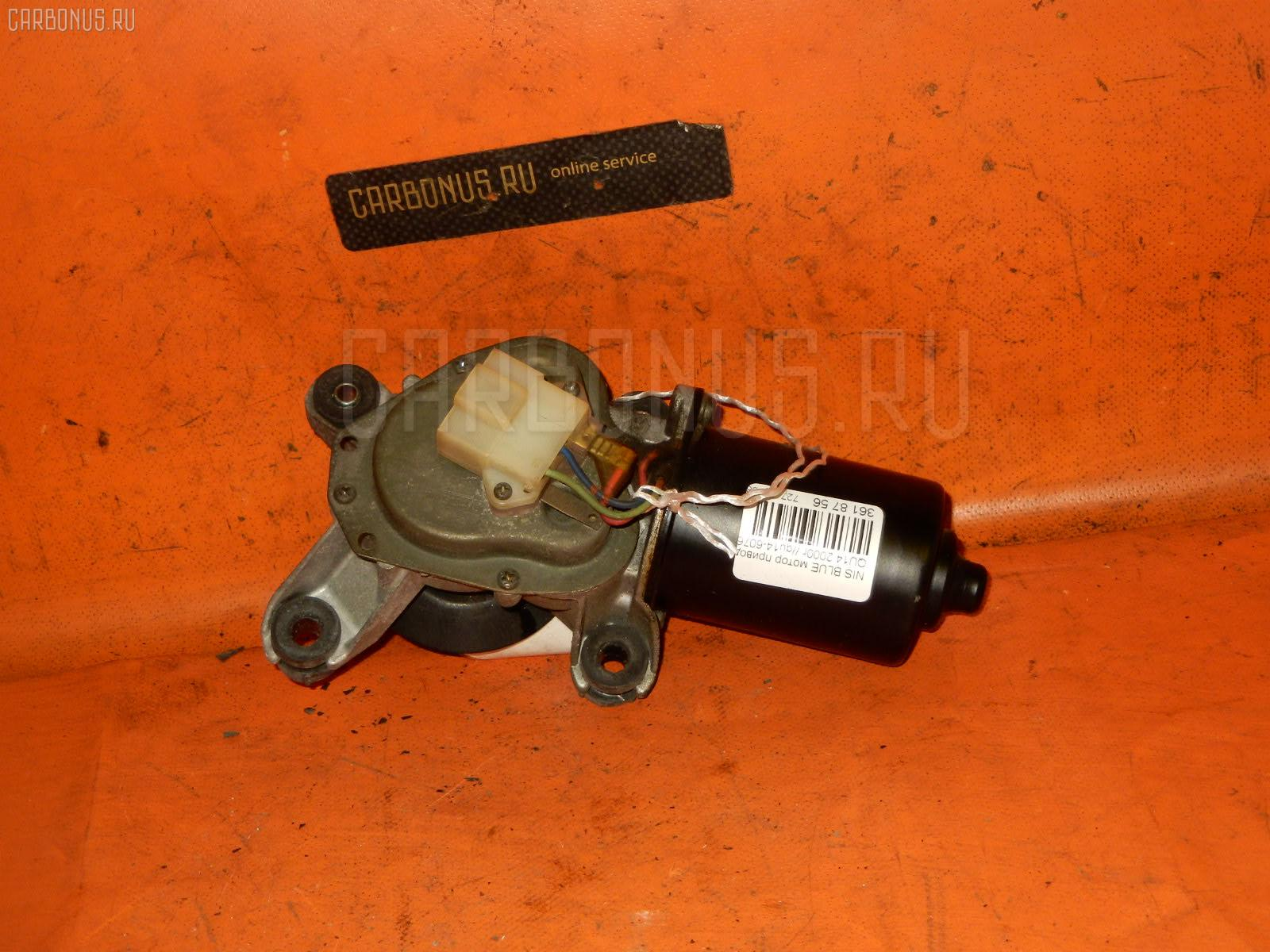 Мотор привода дворников NISSAN BLUEBIRD QU14 Фото 1