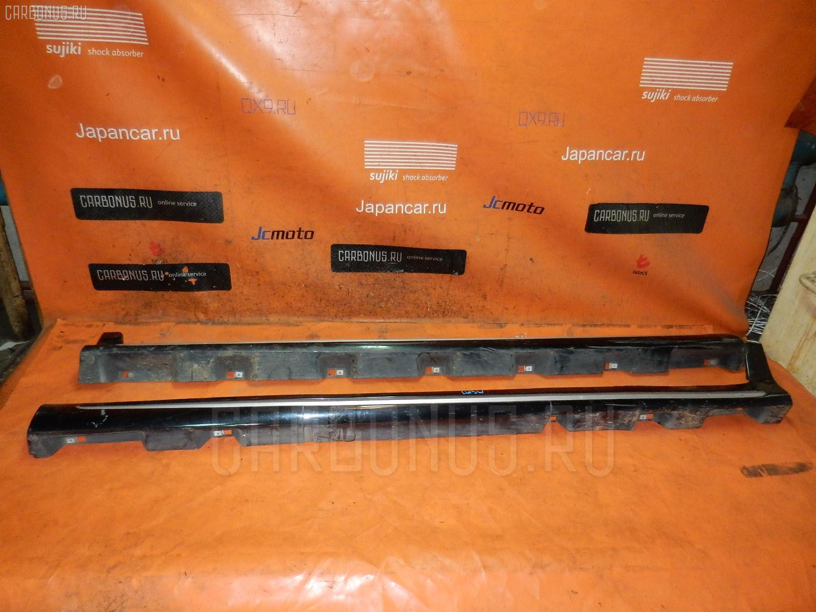 Порог кузова пластиковый ( обвес ) MAZDA MPV LW3W. Фото 2