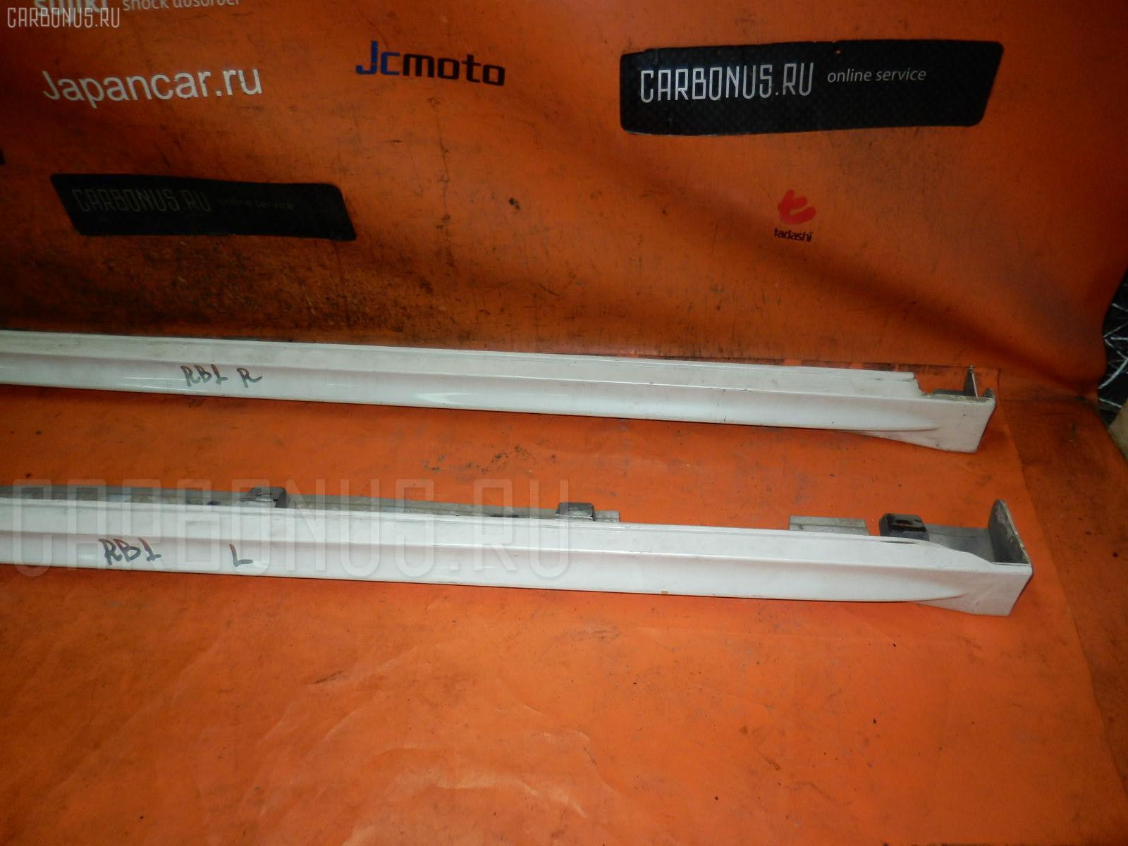 Порог кузова пластиковый ( обвес ) HONDA ODYSSEY RB1 Фото 4