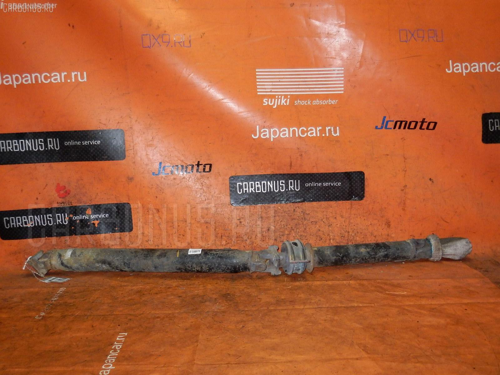 Кардан TOYOTA MARK II WAGON GX70G 1G-FE Фото 1