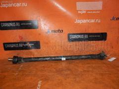 Кардан Mitsubishi Delica star wagon P25W 4D56 Фото 1