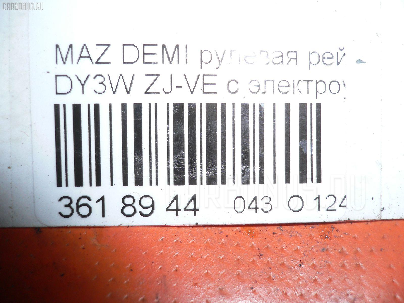 Рулевая рейка MAZDA DEMIO DY3W ZJ-VE Фото 2