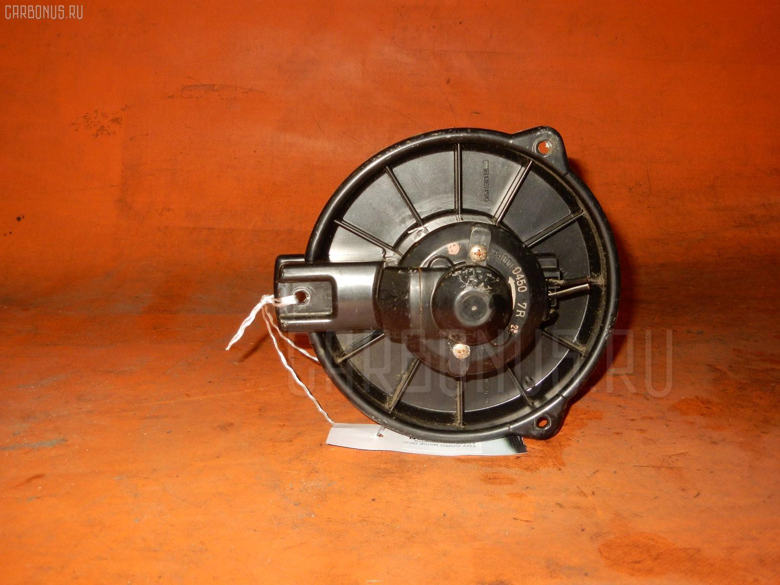 Мотор печки TOYOTA COROLLA AE100 Фото 1