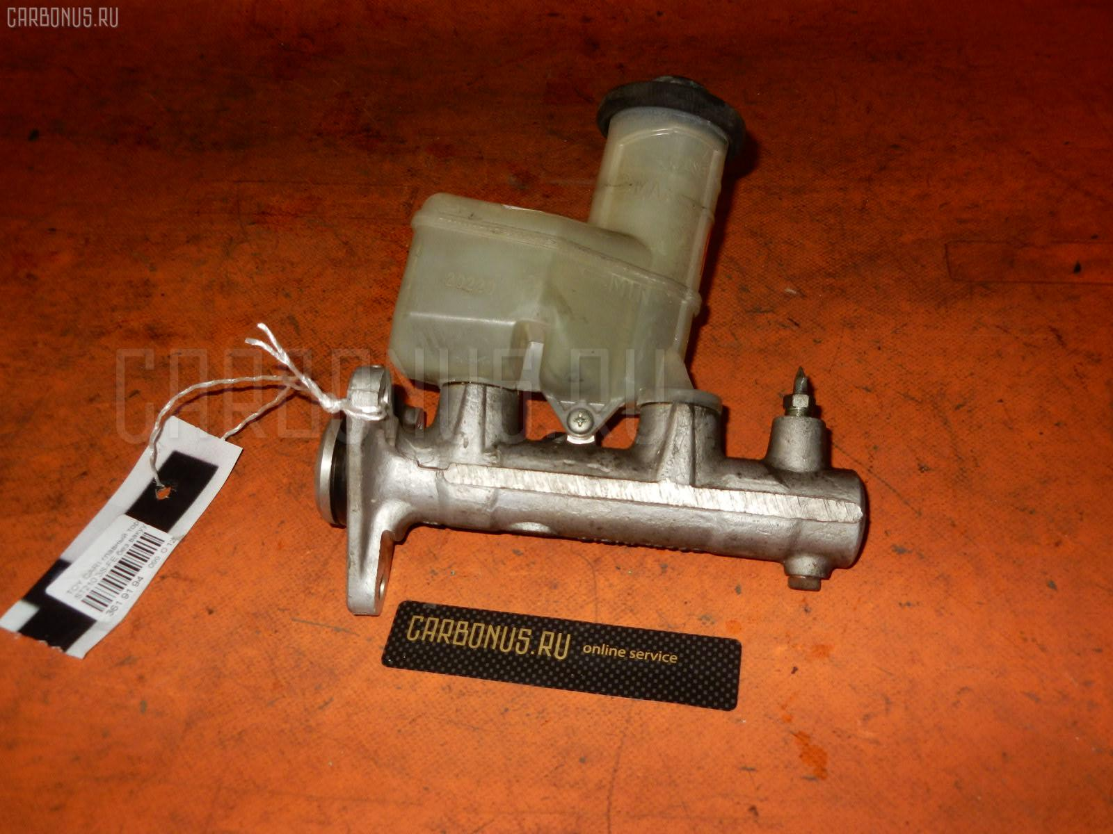 Главный тормозной цилиндр TOYOTA CARINA ST210 3S-FE. Фото 2