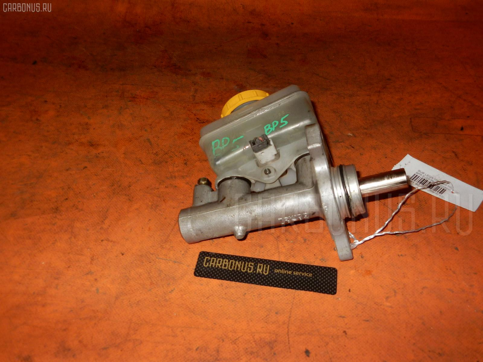Главный тормозной цилиндр SUBARU LEGACY WAGON BP5 EJ20. Фото 2