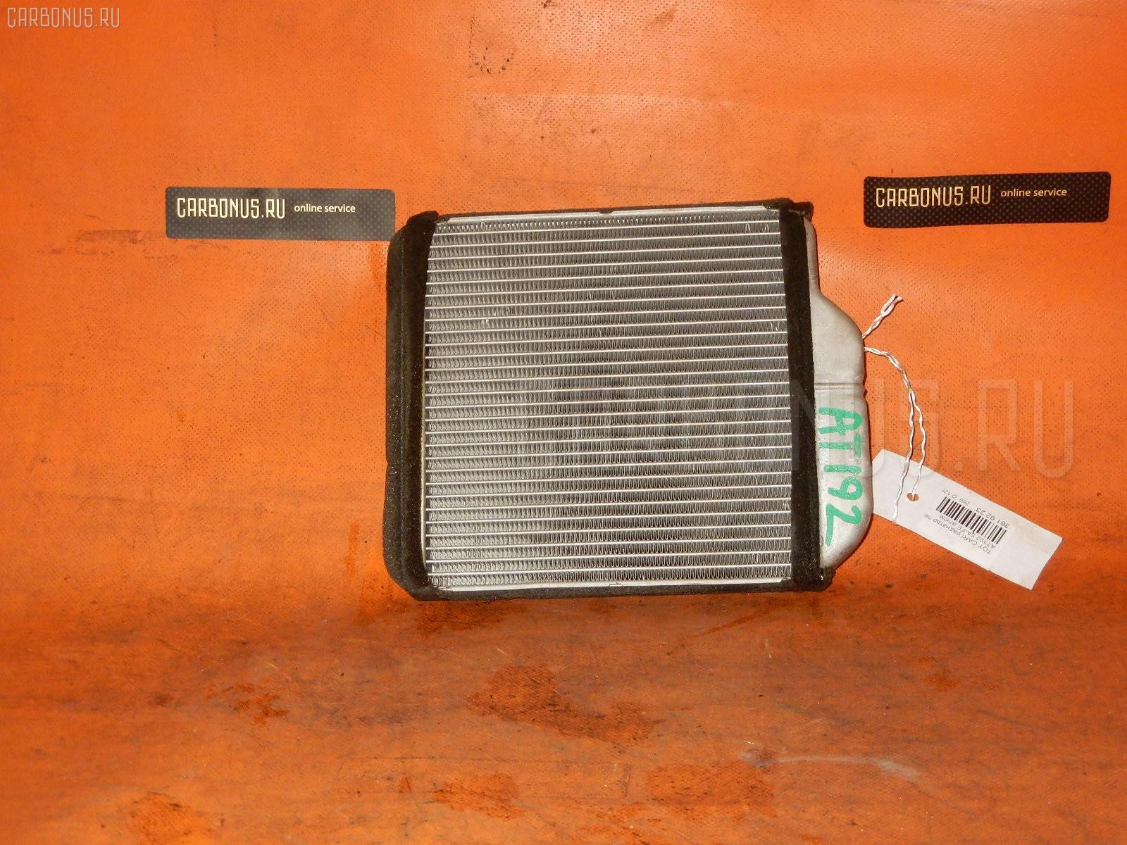 Радиатор печки TOYOTA CARINA AT192 5A-FE. Фото 3