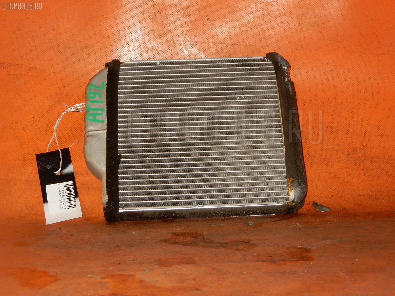 Радиатор печки TOYOTA CARINA AT192 5A-FE. Фото 4