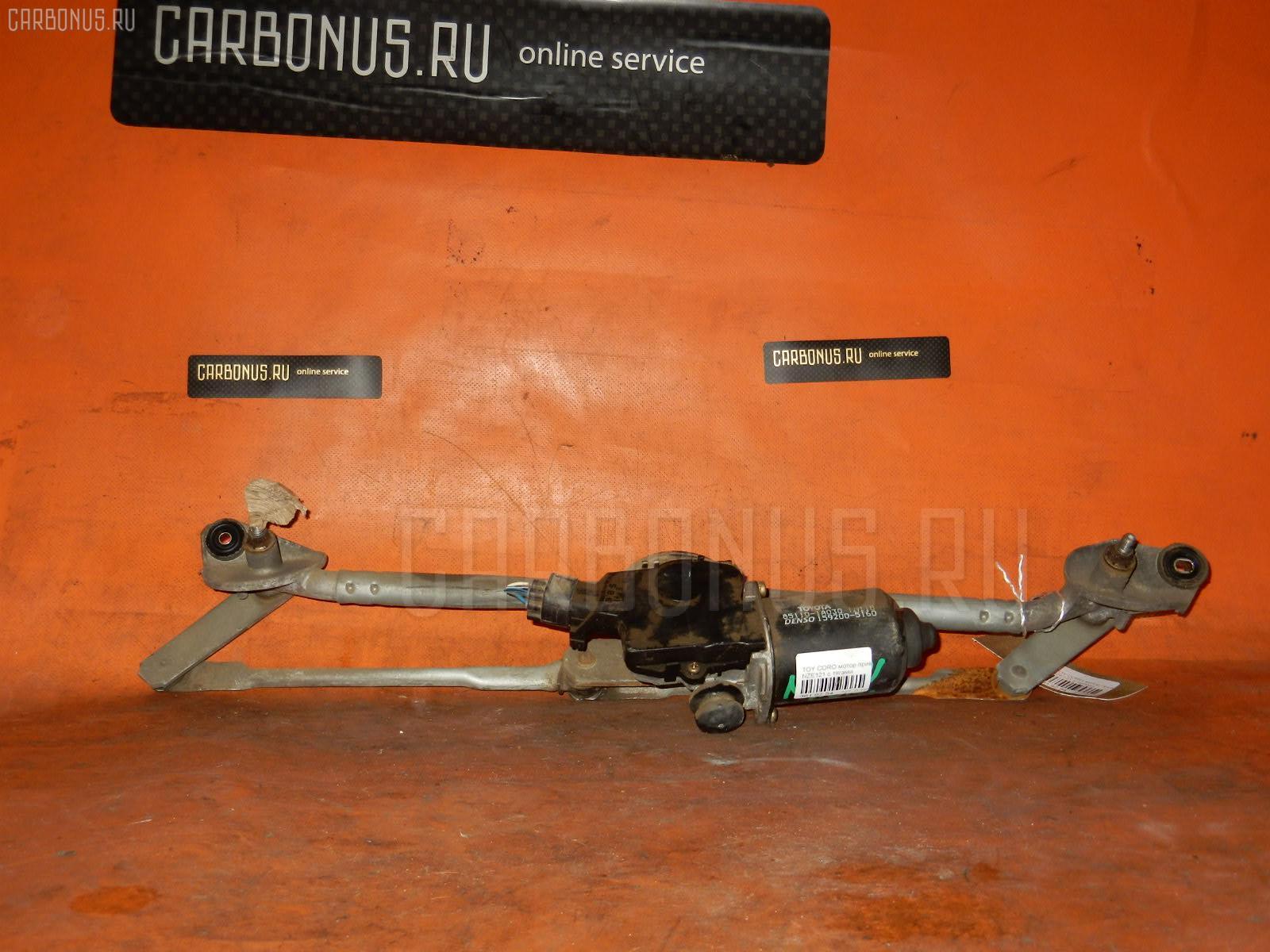 Мотор привода дворников TOYOTA COROLLA NZE121. Фото 1