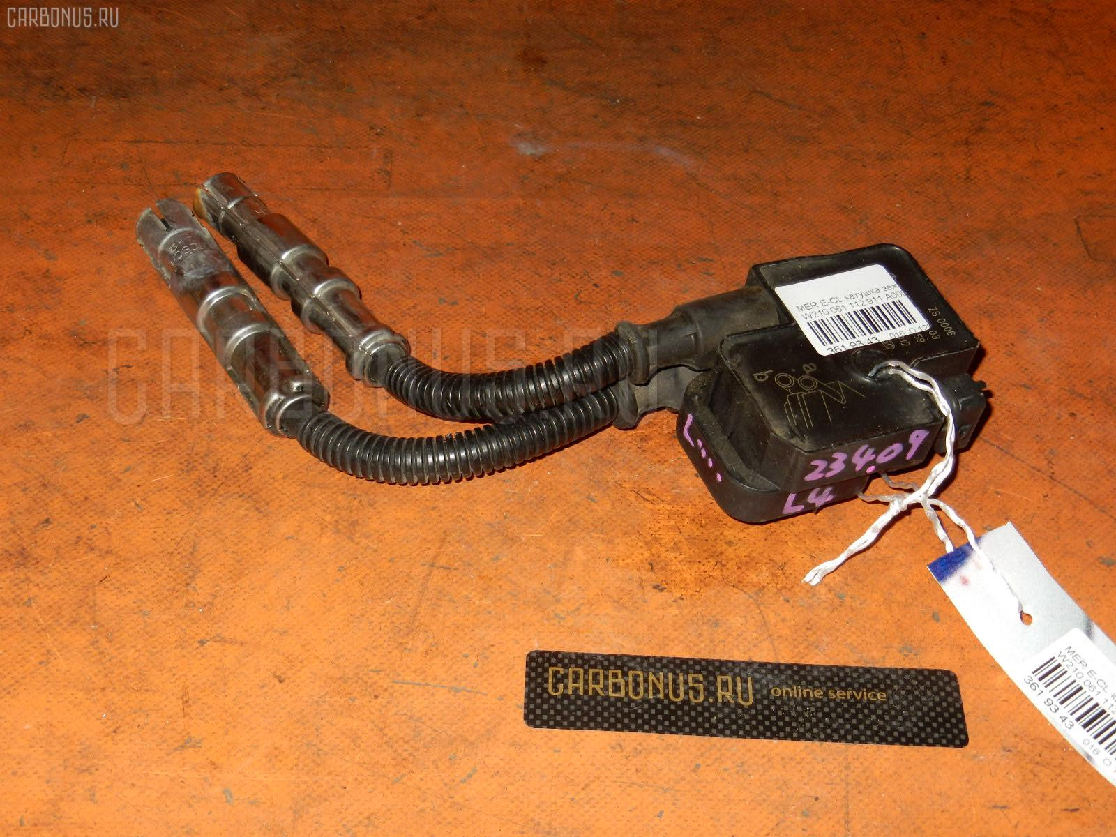 Катушка зажигания MERCEDES-BENZ E-CLASS W210.061 112.911 Фото 1