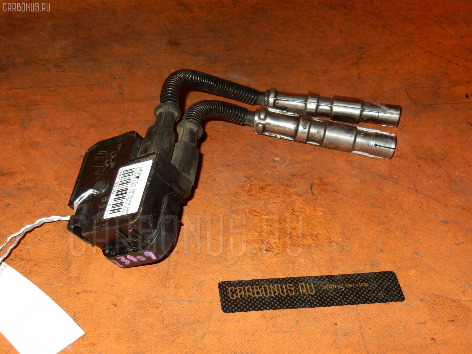 Катушка зажигания MERCEDES-BENZ E-CLASS W210.070 113.940. Фото 9