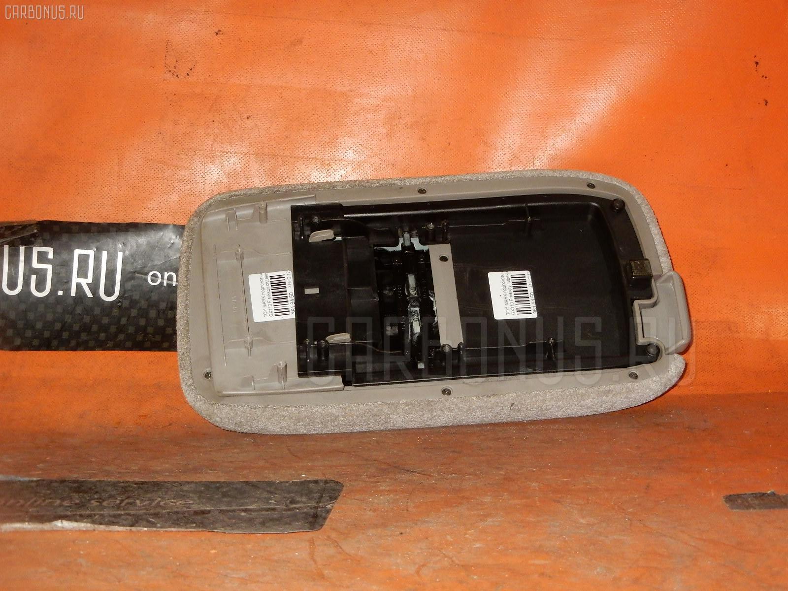 Подлокотник TOYOTA MARK II GX110 Фото 1