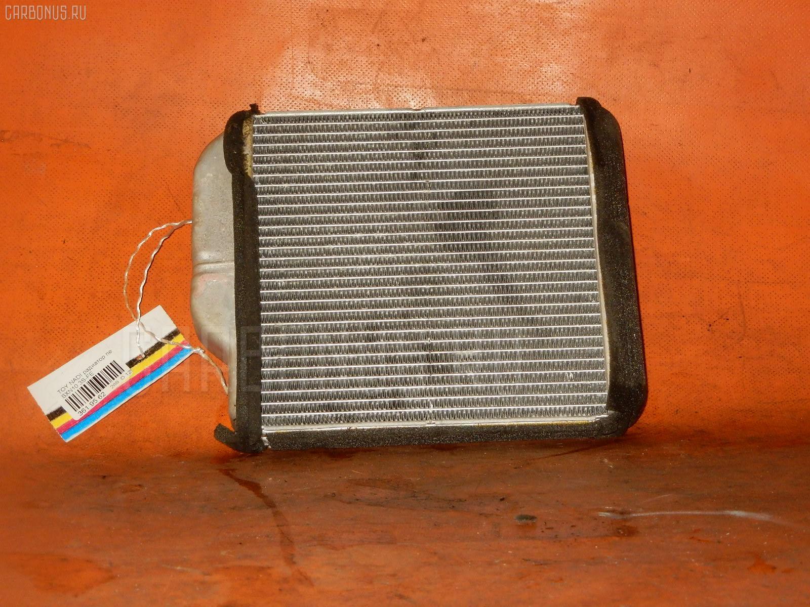 Радиатор печки TOYOTA NADIA SXN10 3S-FE. Фото 5