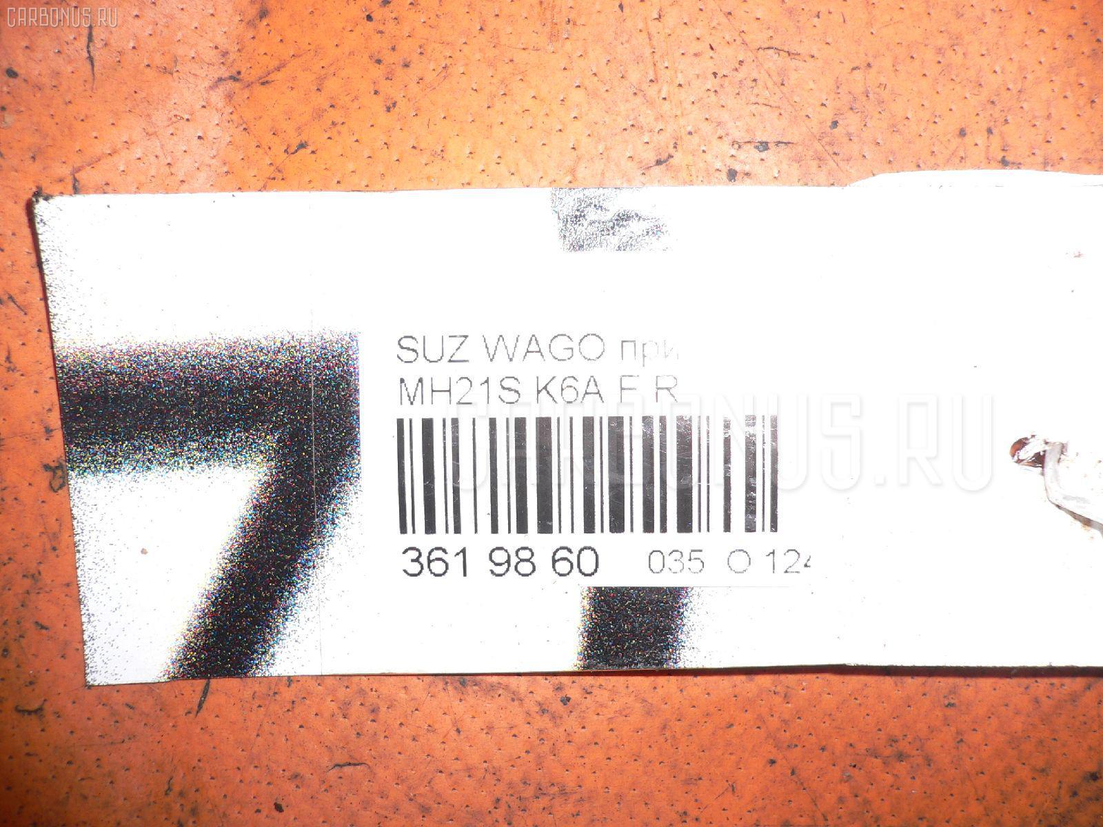 Привод SUZUKI WAGON R MH21S K6A Фото 2