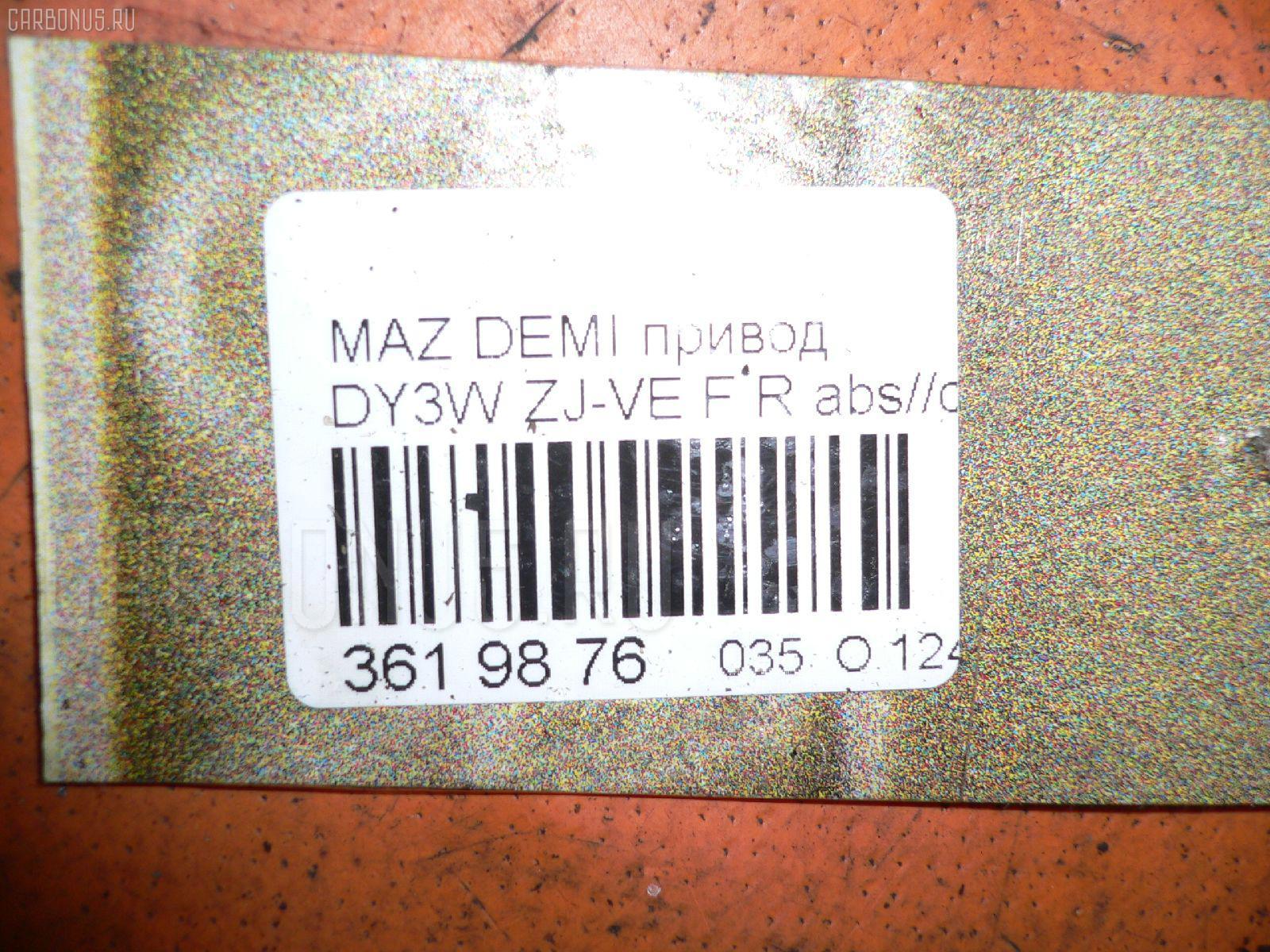Привод MAZDA DEMIO DY3W ZJ-VE Фото 2