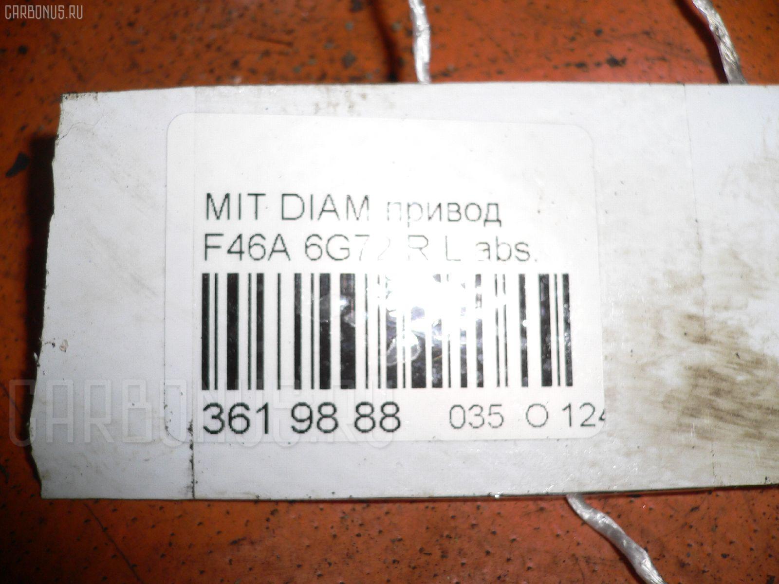 Привод MITSUBISHI DIAMANTE F46A 6G72 Фото 2