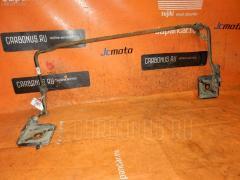 Стабилизатор Mitsubishi Delica star wagon P25W Фото 1