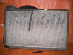 Радиатор ДВС Toyota Mark ii JZX110 1JZ-FSE Фото 3