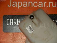 Бачок омывателя Toyota Mr-s ZZW30 Фото 2