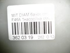 Бачок омывателя Mitsubishi Diamante F46A Фото 2