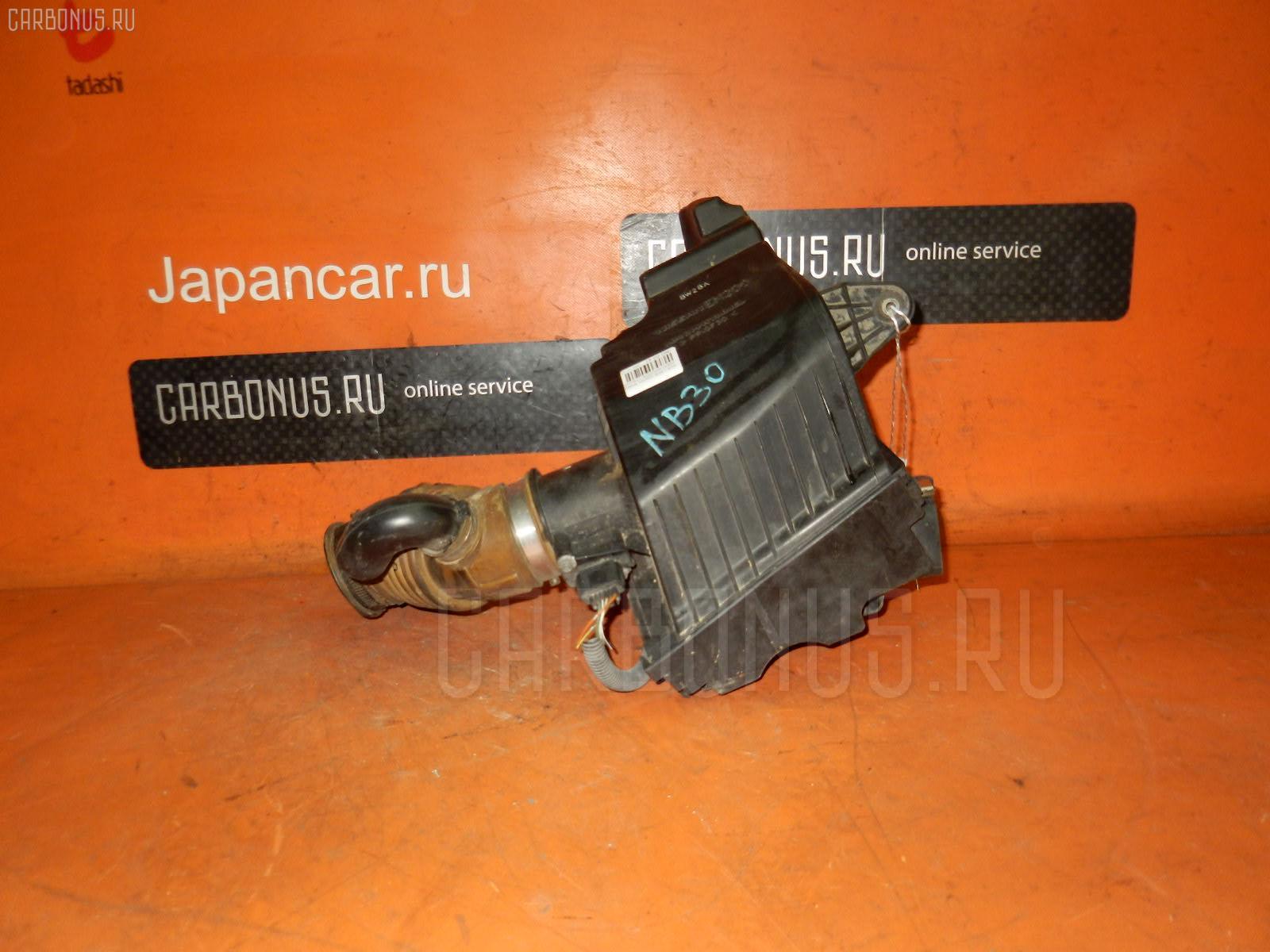 Корпус воздушного фильтра Nissan Lafesta NB30 MR20DE Фото 1