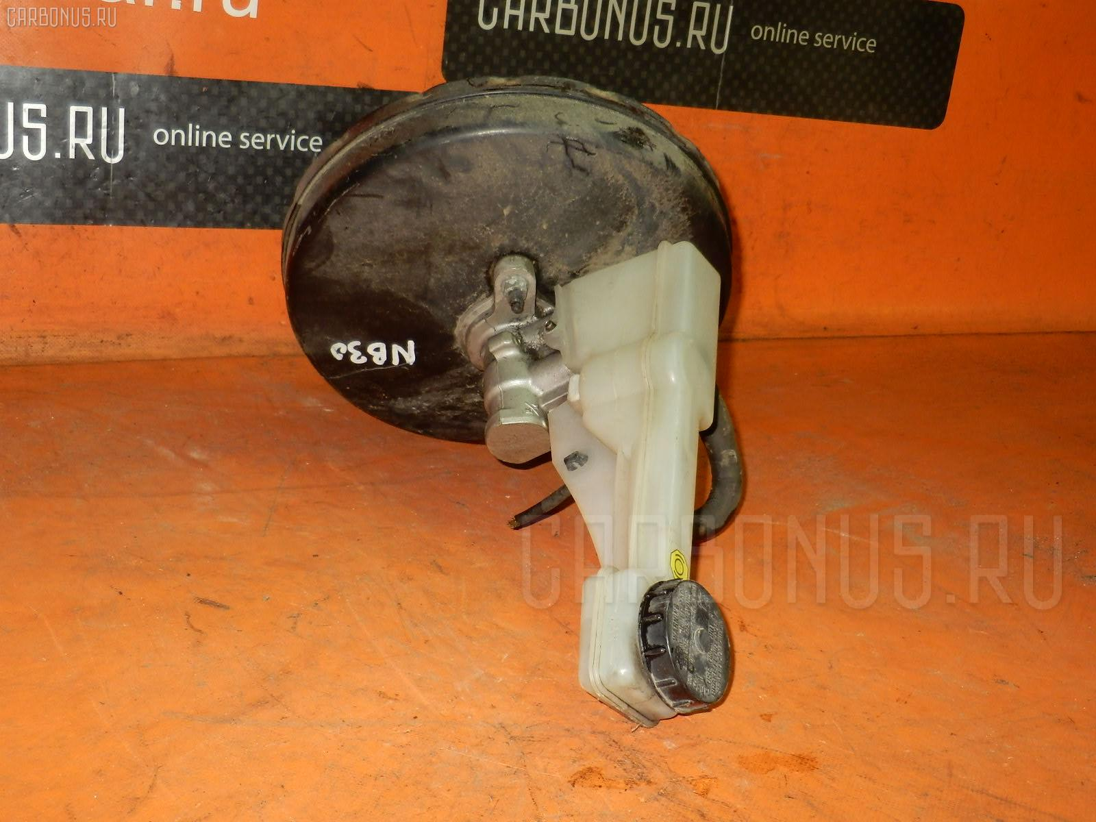 Главный тормозной цилиндр NISSAN LAFESTA NB30 MR20DE Фото 1
