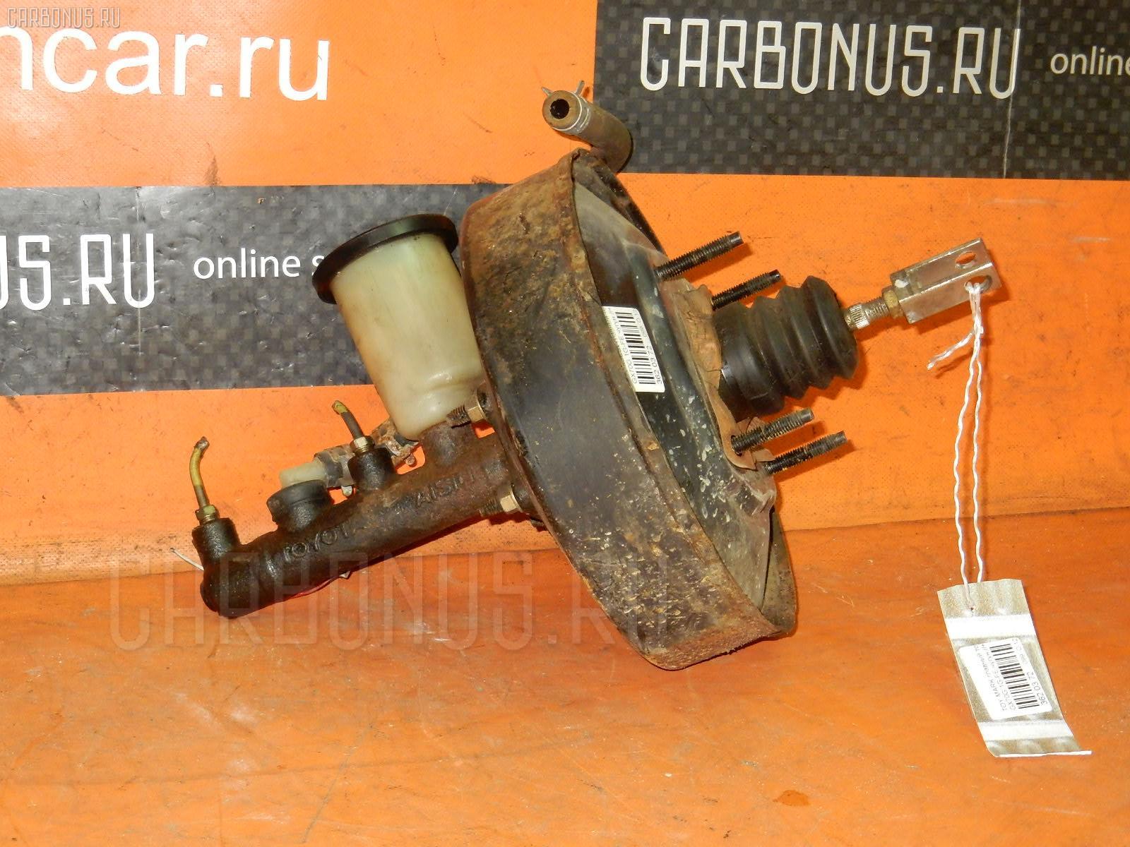 Главный тормозной цилиндр Toyota Mark ii wagon GX70G 1G-FE Фото 1