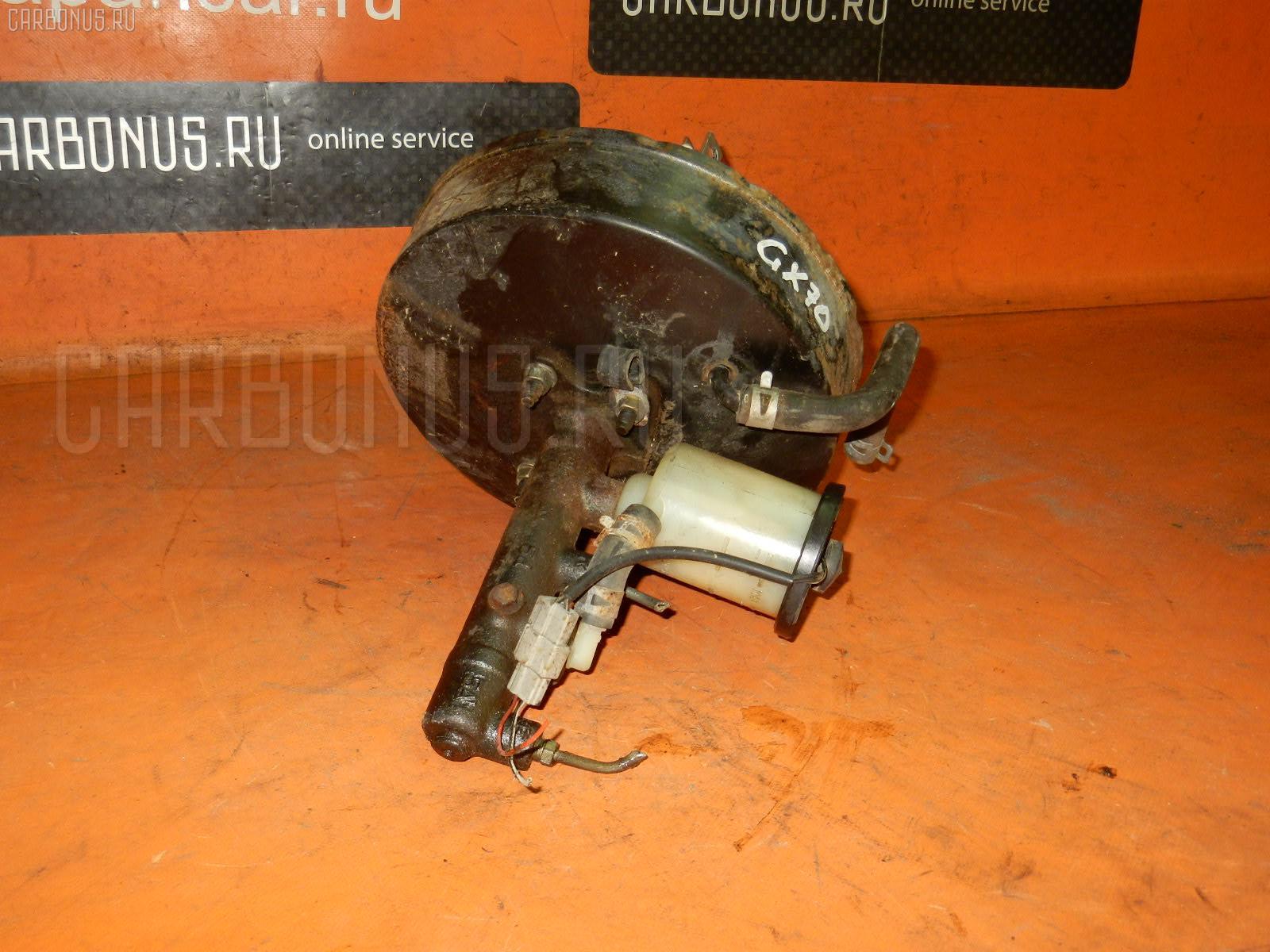 Главный тормозной цилиндр TOYOTA MARK II WAGON GX70G 1G-FE Фото 2