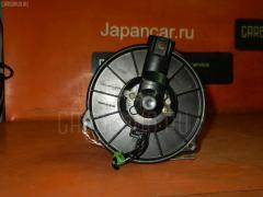 Мотор печки TOYOTA LITE ACE KR42V Фото 2