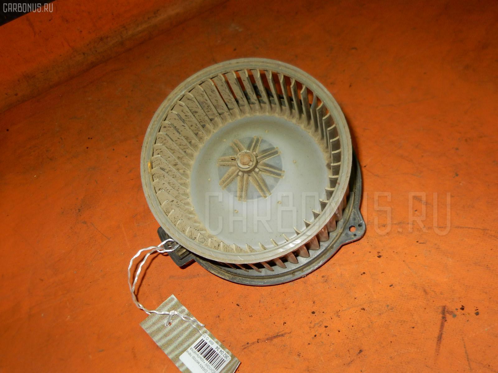 Мотор печки TOYOTA GRAND HIACE VCH10W. Фото 2