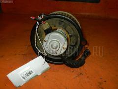 Мотор печки Toyota Mark ii wagon GX70G Фото 1