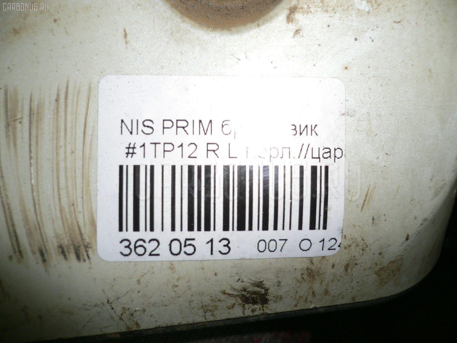 Брызговик NISSAN PRIMERA TP12 Фото 3