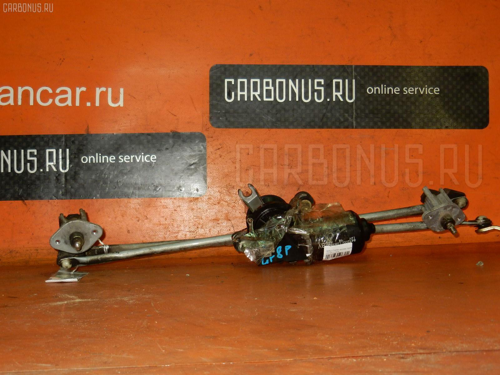 Мотор привода дворников MAZDA CAPELLA GF8P. Фото 2