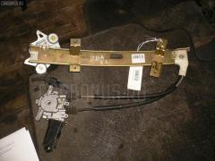 Стеклоподъемный механизм Mitsubishi Gto Z16A Фото 1