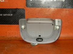 Светильник салона Mercedes-benz S-class W220.065 Фото 1