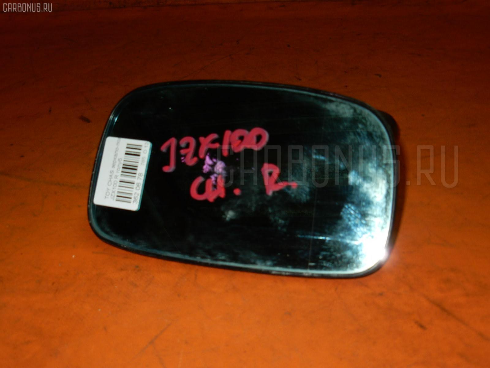 Зеркало-полотно TOYOTA CHASER JZX100. Фото 2