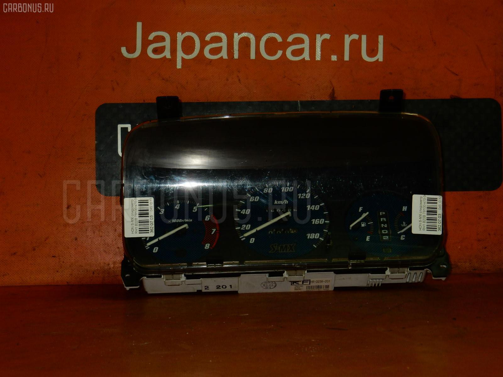 Спидометр HONDA S-MX RH1 B20B. Фото 2