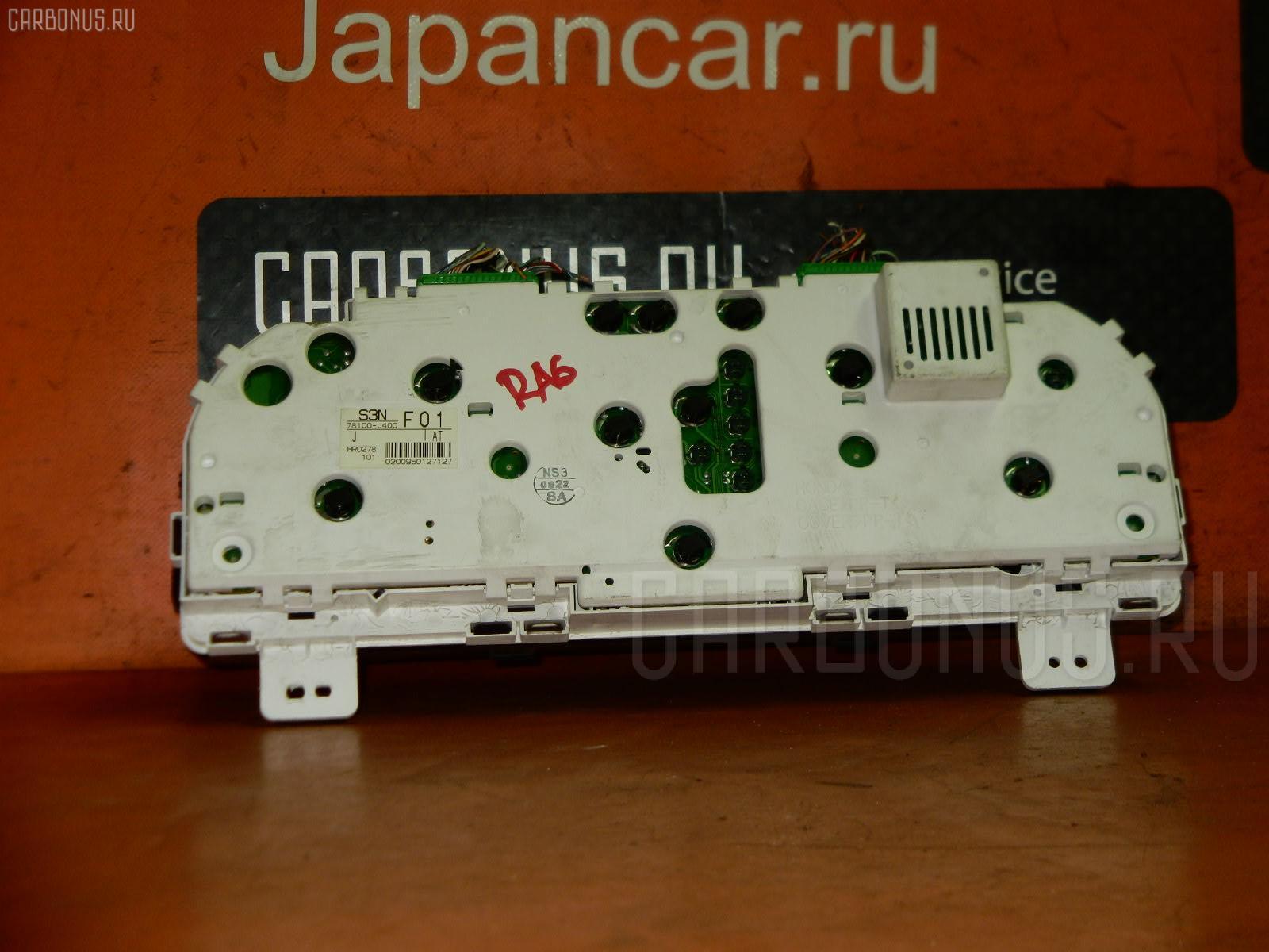 Спидометр HONDA ODYSSEY RA6 F23A. Фото 7