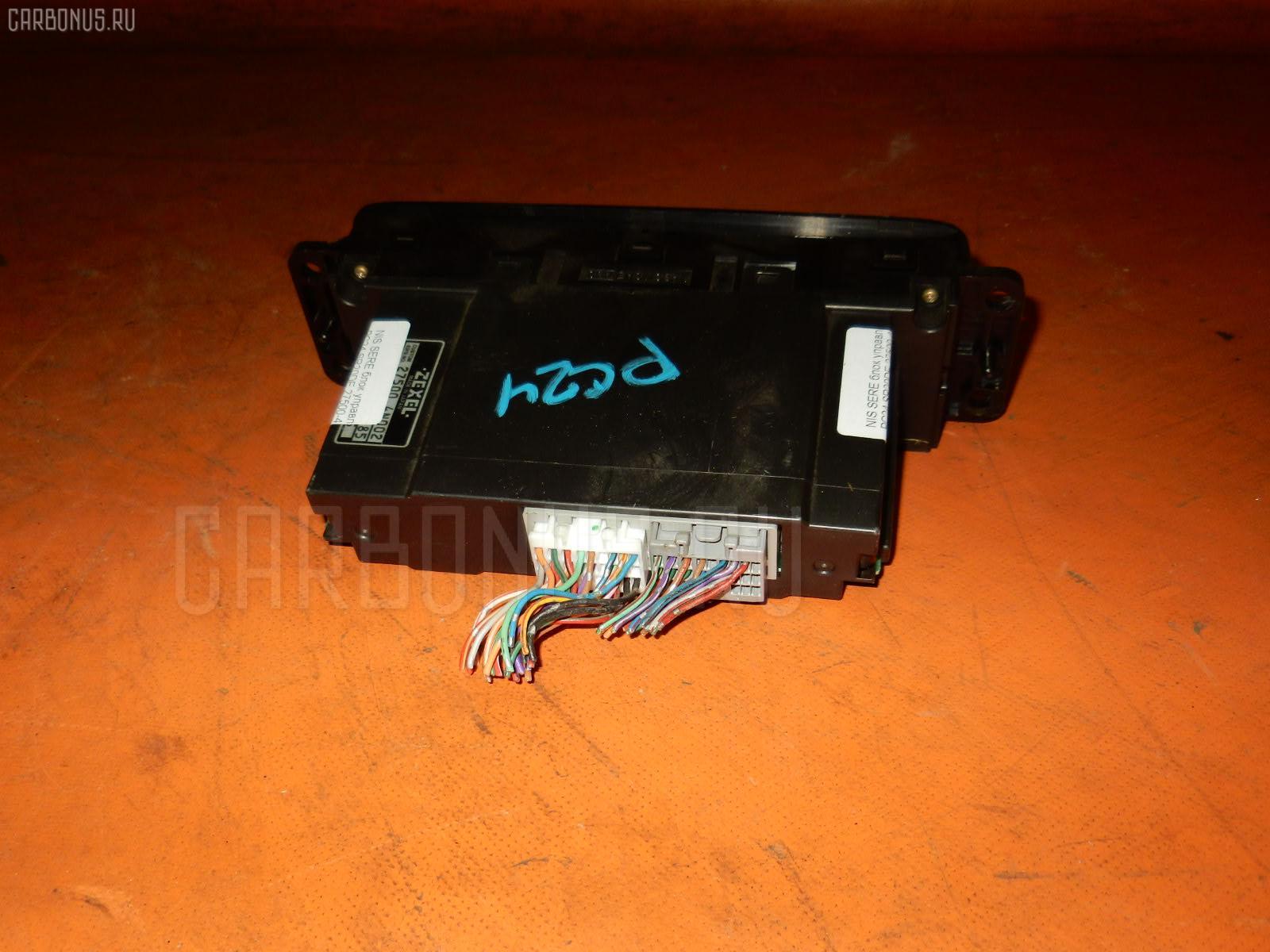 Блок управления климатконтроля NISSAN SERENA PC24 SR20DE Фото 1