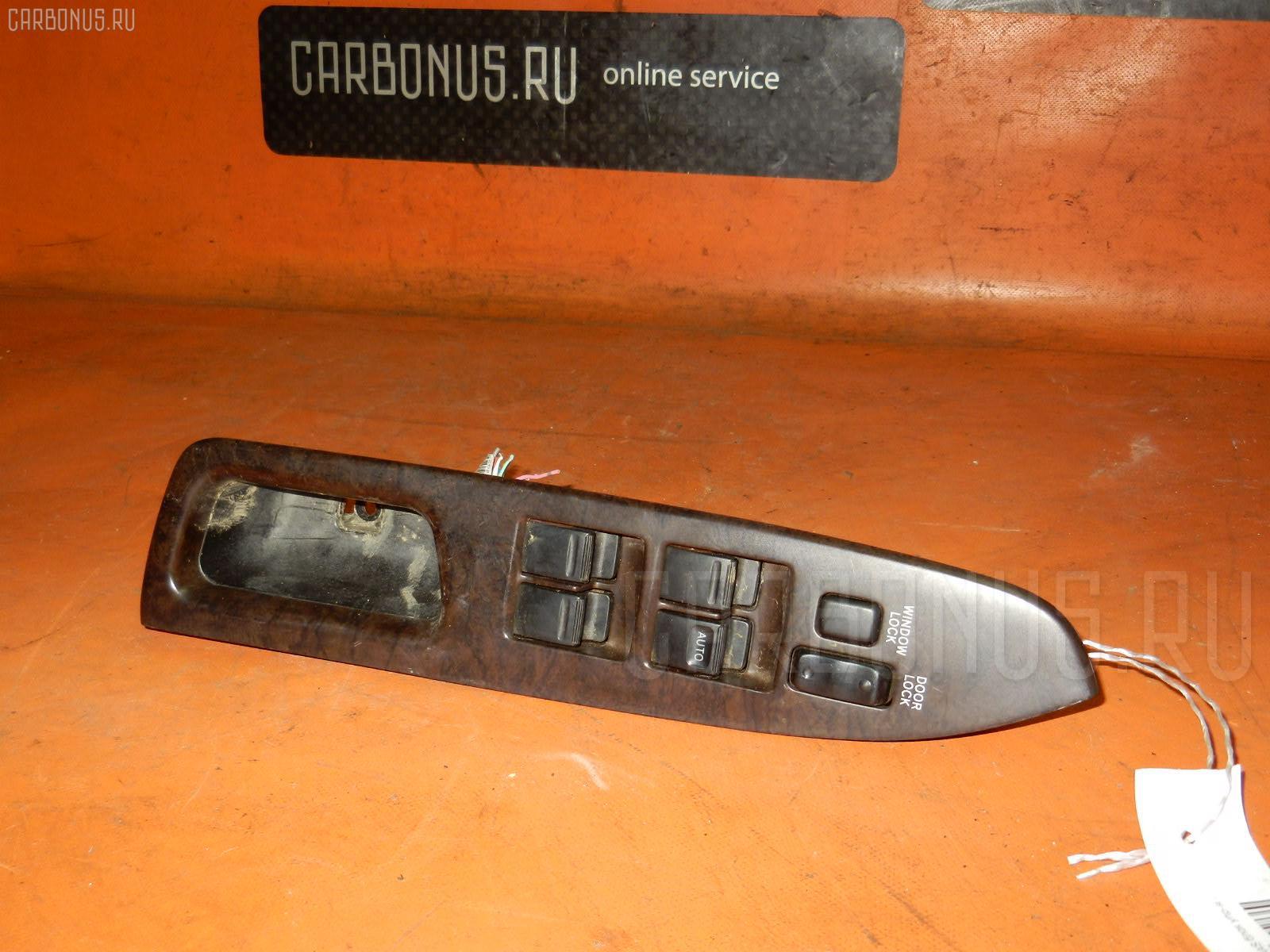 Блок упр-я стеклоподъемниками TOYOTA CHASER GX90 Фото 2