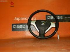 Руль Honda Fit GD1 Фото 1