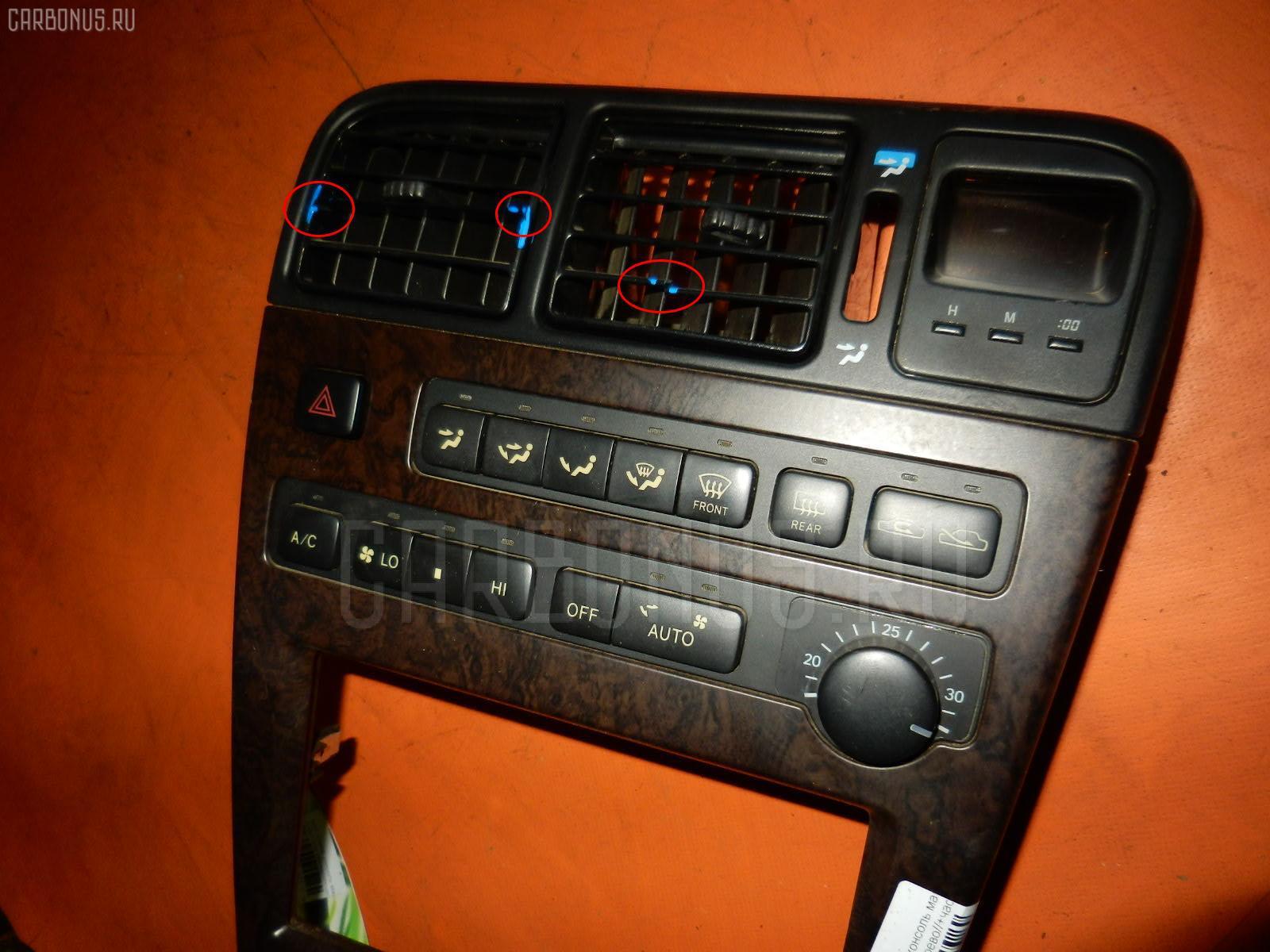 Консоль магнитофона TOYOTA CHASER GX90. Фото 4