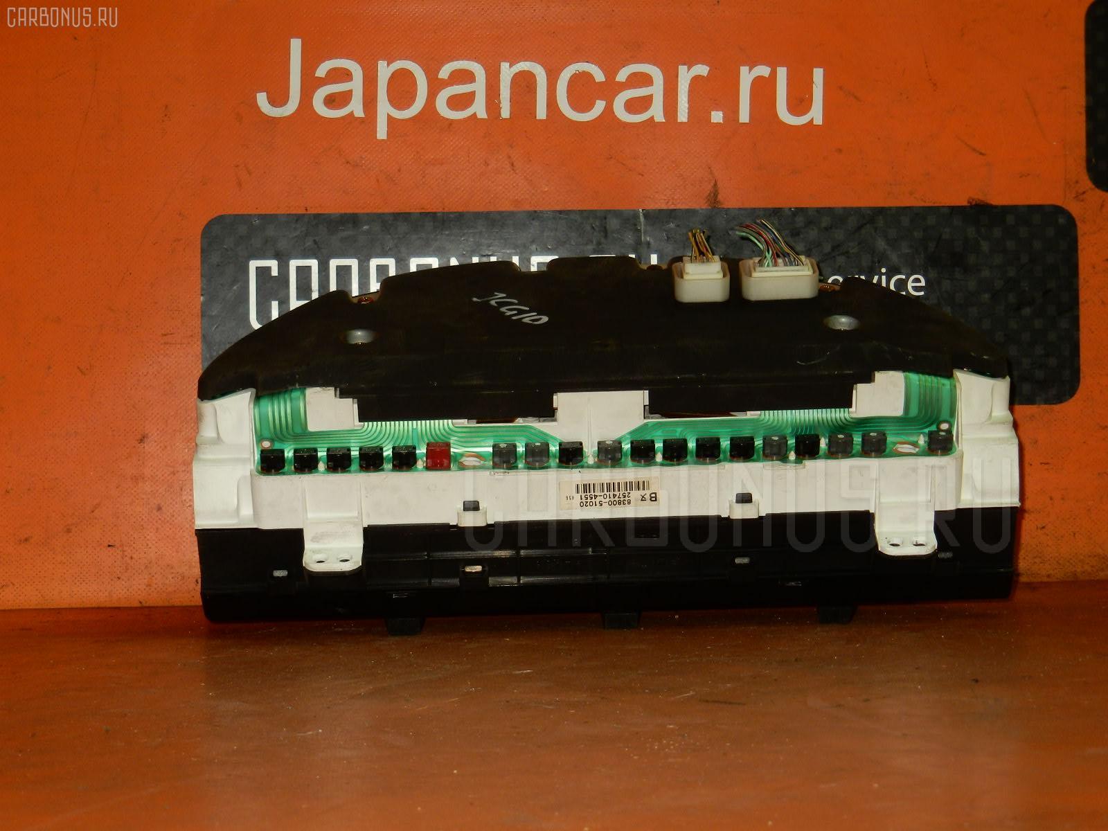 Спидометр Toyota Progres JCG10 1JZ-FSE Фото 1