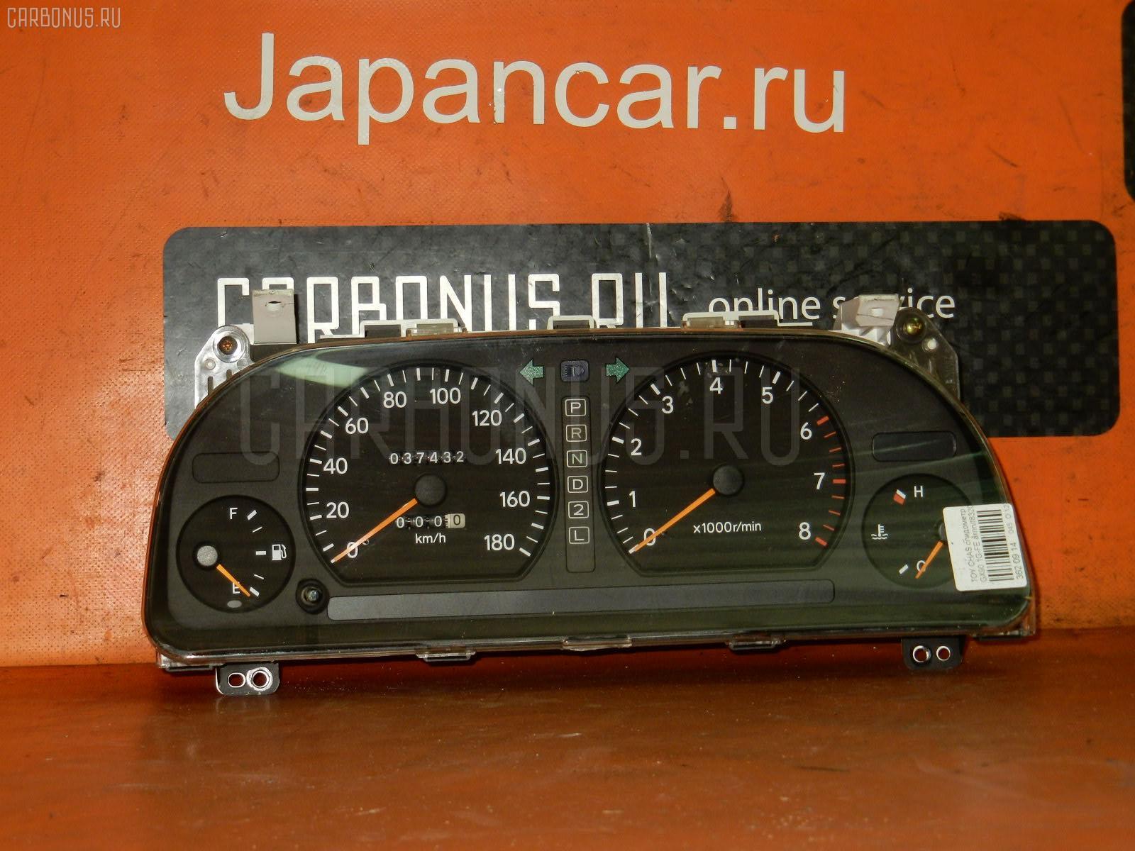 Спидометр TOYOTA CHASER GX90 1G-FE. Фото 4